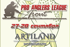 Pro Anglers League Trout 2014